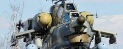 Американские Боевые Вертолеты