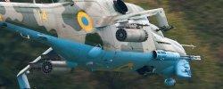 Авиация Боевые Вертолеты