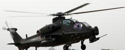 Боевой Ударный Вертолет