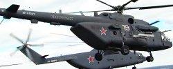 Фото Военных Самолетов и Вертолетов