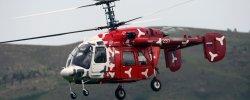 Гражданские Вертолеты России