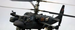 Новые Боевые Вертолеты Вс Рф