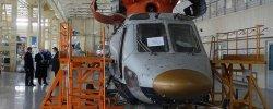 Новый Боевой Вертолет Украины Атаман