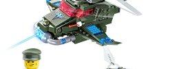 Скачать Игры про Военный Вертолет