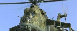 Выглядит Военный Вертолет