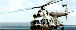 Военные Грузовые Вертолеты